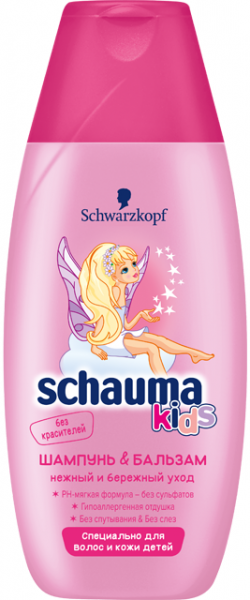 Schwarzkopf Schauma Kids Шампунь и бальзам для девочек 225 мл.