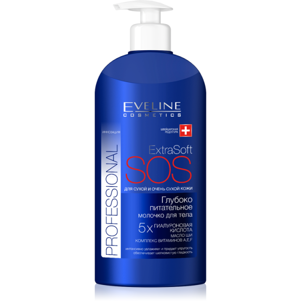Eveline Extra Soft Sos Глубоко питательное молочко для тела 350 мл.