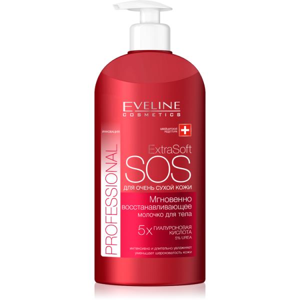 Eveline Extra Soft Sos Мгновенно восстанавливающее молочко для тела 350 мл.