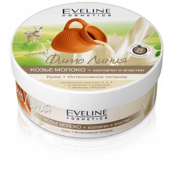 Eveline Фито Линия Крем интенсивное питание козье молоко+коллаген+эластин 210 мл.