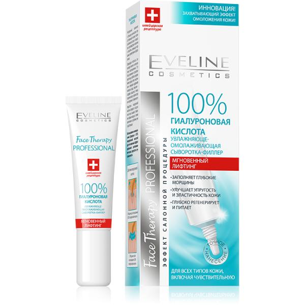 Eveline Face Therapy Professional Сыворотка-филлер увлажняюще-омолаживающая для кожи лица 15 мл.
