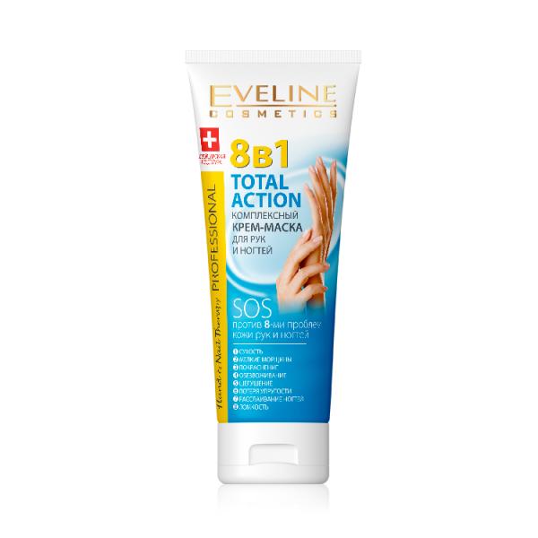 Eveline Hand&nail Therapy Professional Комплексный крем-маска для рук и ногтей 75 мл.