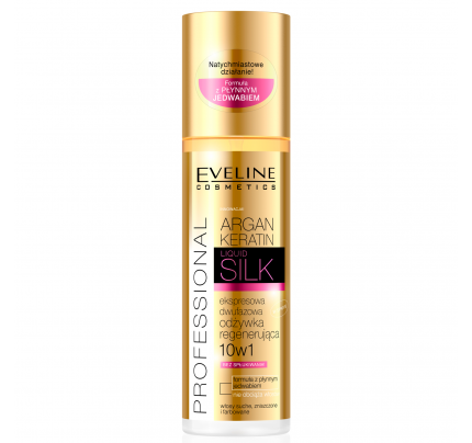 Eveline Argan Keratin Liquid Silk Двухфазный экспресс-кондиционер 10 в 1 для волос 200 мл.