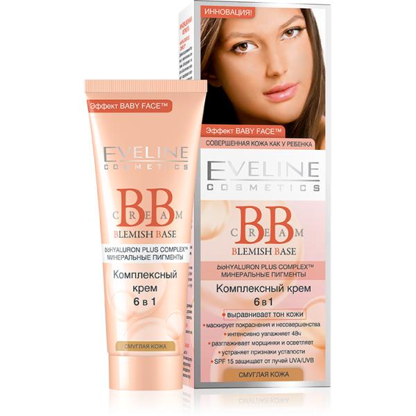 Eveline Blemish Base Комплексный крем 6в1 для смуглой кожи лица 50 мл.