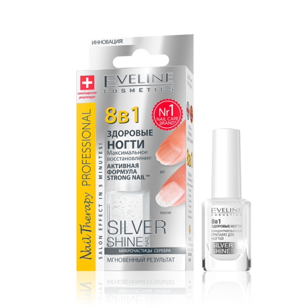 Eveline Nail Therapy Professional Средство для восстановления ногтей silver shine 8в1 12 мл.