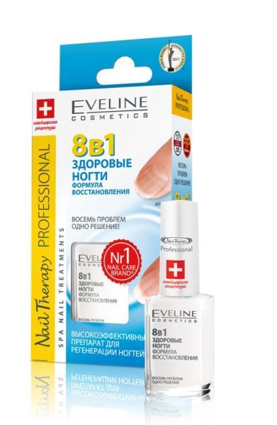Eveline Nail Therapy Professional Лечебное средство для ногтей здоровые ногти 8в1 12 мл.