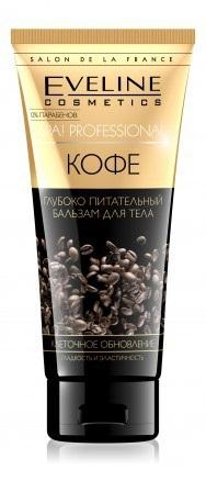 Eveline Spa! Professional Глубоко питательный бальзам для тела, кофе 200 мл.