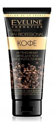 Eveline Spa! Professional Интенсивный скраб для тела для упругости кожи, кофе 200 мл.