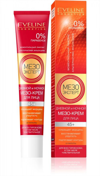 Eveline Мезо Эксперт 45+ Дневной и ночной мезо-крем для кожи лица 50 мл.