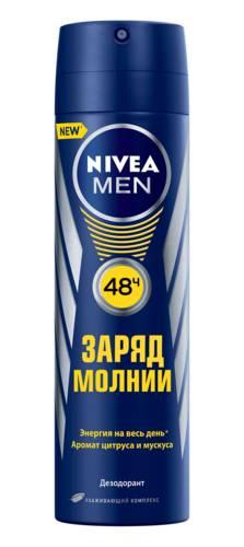 Nivea Men Заряд Молнии Дезодорант 150 мл.