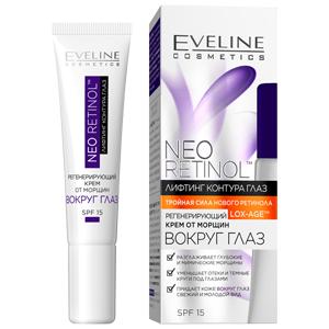 Eveline Neo Retinol Регенерирующий крем от морщин вокруг глаз 15 мл.