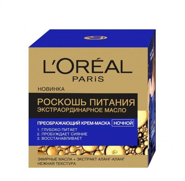 Loreal Роскошь Питания Крем-маска для лица экстраординарное масло ночной 50 мл.