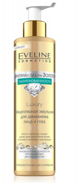 Eveline Бриллианты & 24к Золото Luxury Мицеллярная эмульсия для демакияжа лица и глаз 3в1 245 мл.