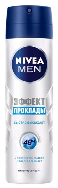 Мужские дезодоранты nivea